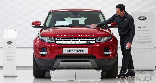 Jaguar Land Rover Approved. Пробег не считается!