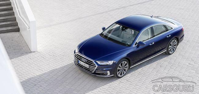 Открыты заказы на новый Audi A8