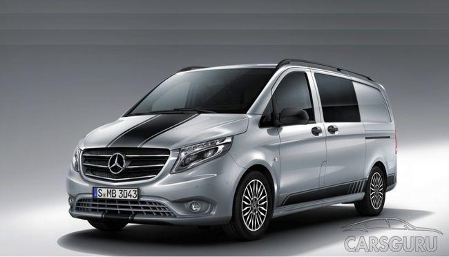 Минивэн Mercedes-Benz Vito Sport Line. Уже скоро в России