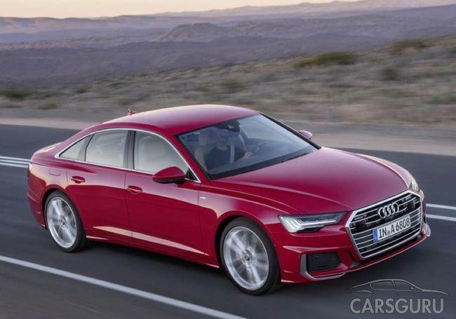 Внешность Audi A6 раскрыта до премьеры