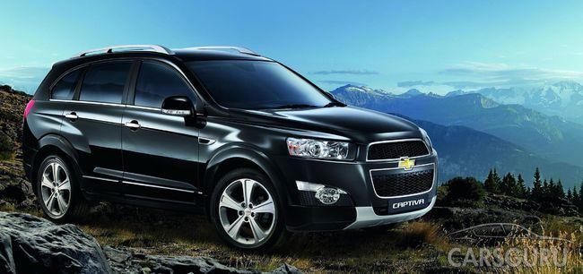 Возвращение Chevrolet Captiva и Cruze на авторынок РФ