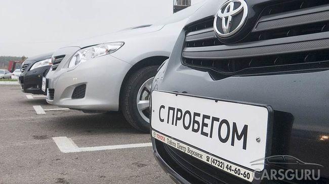 Самые популярные модели подержанных авто в России