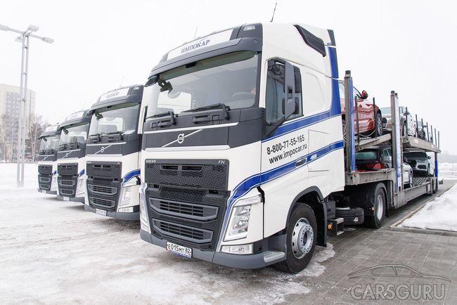 «Импокар» — первый в России сервис доставки авто