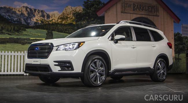 Появится ли Subaru Ascent на отечественном авторынке?