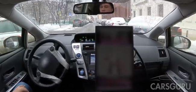 На московских улицах прошло тестирование нового автономного автомобиля