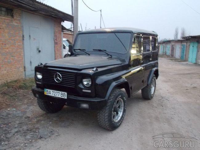 УАЗ-31514 в руках украинца превратился в «Гелик». Фото