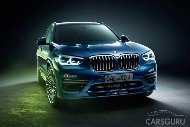 Стали известны подробности о кроссовере BMW Alpina XD3