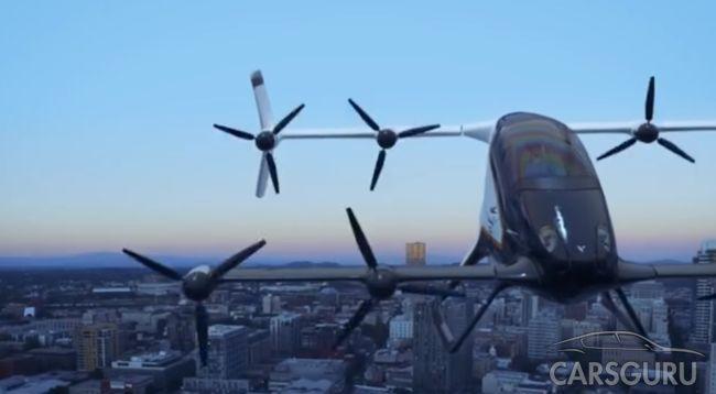 Первые испытания воздушного такси Airbus. Видео