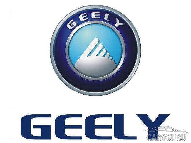 В ближайшие два года Geelу увеличит кол-во авто на новых источниках энергии