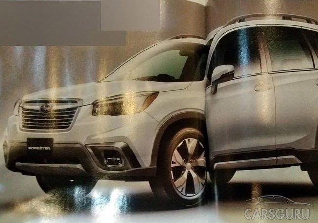Рассекречен дизайн кроссовера нового поколения Subaru Forester