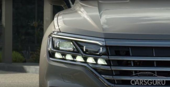 Официальный видеотизер Volkswagen Touareg