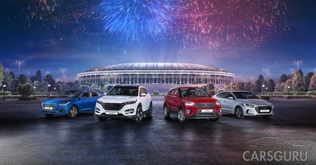 «Хендэ Мотор СНГ» представляет Чемпионскую серию авто FIFA 2018