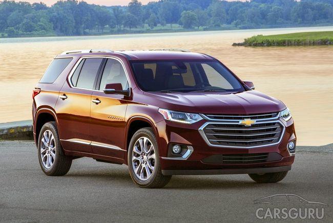 Уже в конце весны россияне смогут увидеть новый кроссовер Chevrolet Traverse