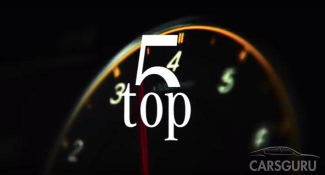 Mercedes-Benz показал пять своих новейших технологий. Видео