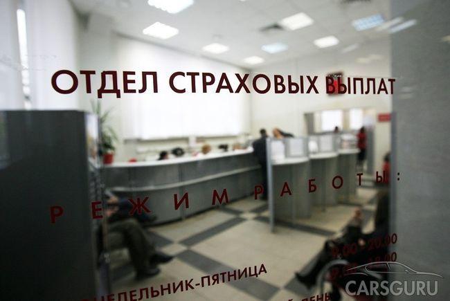 ВС РФ постановил, что цены на запчасти в справочниках ОСАГО слишком занижены