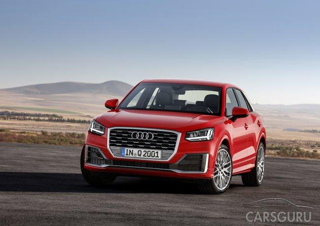 Audi выпустит маленький и недорогой кроссовер