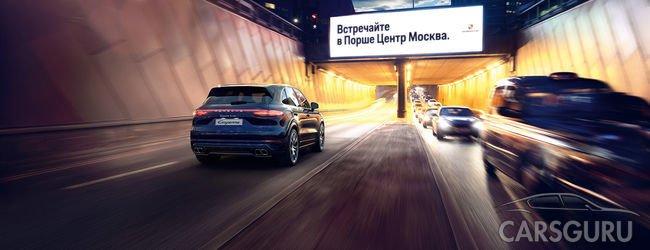 Встречайте новый Cayenne в Порше Центр Москва.