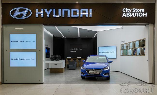 Hyundai City Store АВИЛОН – Ваш персональный дилерский центр
