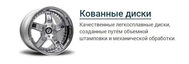 Выбор дисков для вашего автомобиля.