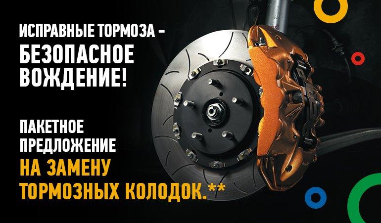 Как поменять тормозные колодки самостоятельно.