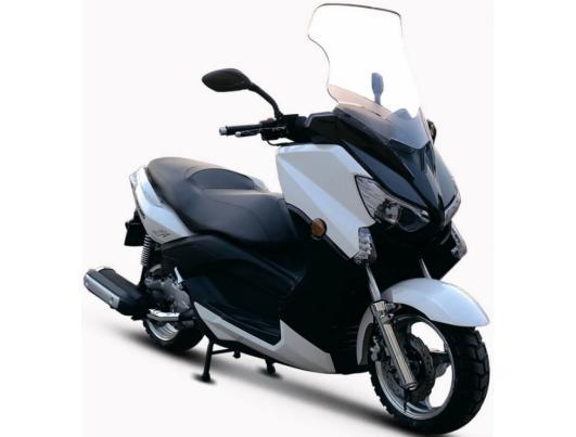 Где купить скутер с объемом двигателя 250 см3